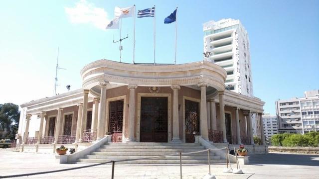 Nicosia Town Hall.