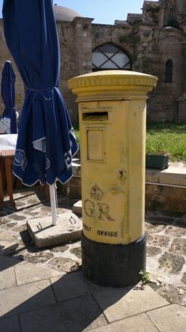 Turkish post box. :)