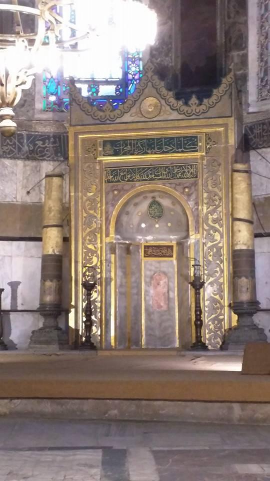 Mihrab inside Hagia Sophia