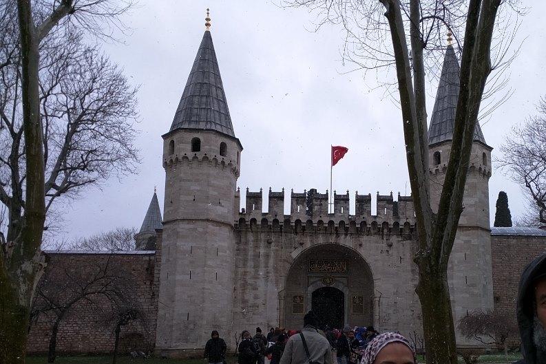 Entrance to the Topkapi Palace.