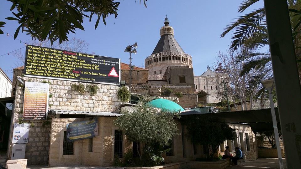 Nazareth town centre. Mosque