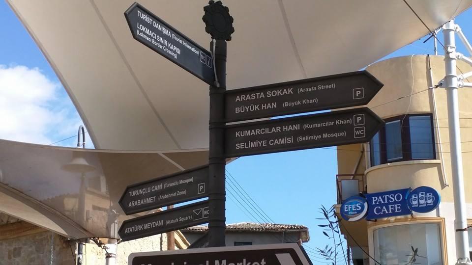 Ledra Street, Central Nicosia.
