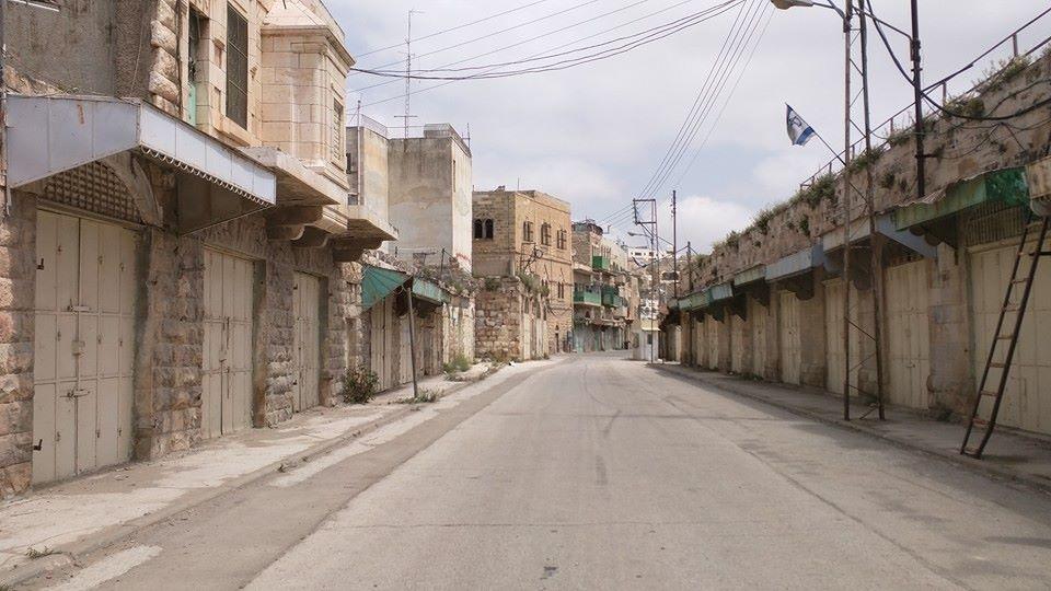 Martyr Street. Hebron.