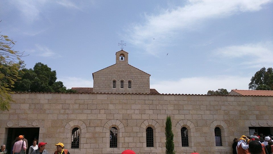 Church of the Loaves and Fishes, in Tabgha.