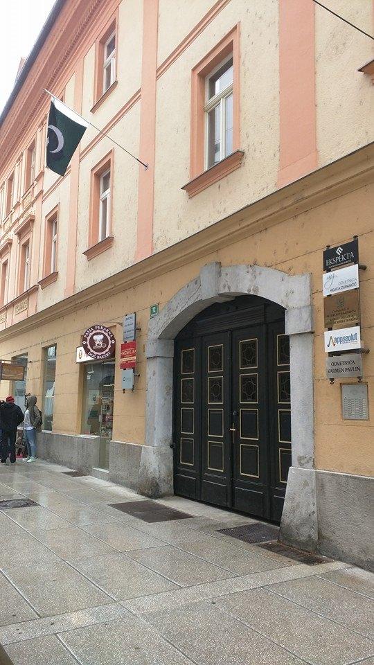 Dog Bakery, Ljubljana