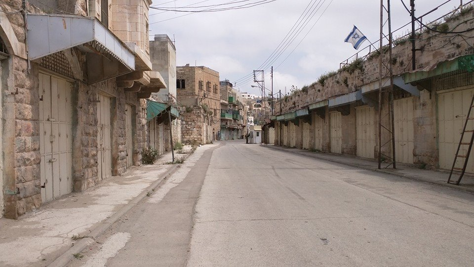 Martyr Street, Hebron.
