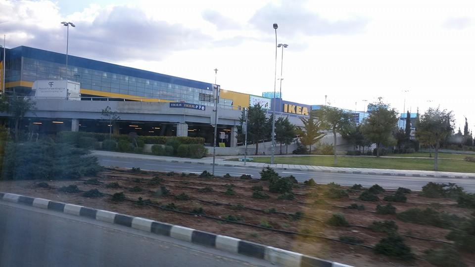 IKEA, Nicosia.
