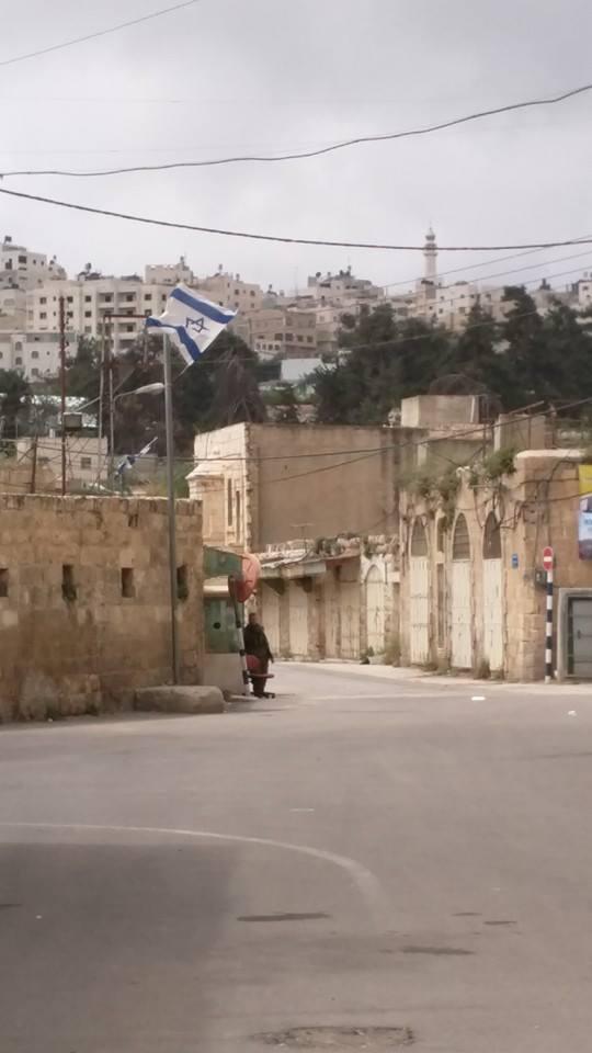 Martyr Street (Shuhada Street) Hebron