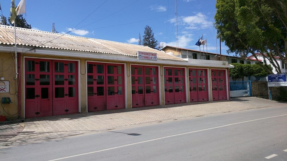 Paphos Gate Fire and Police station, Nicosia.