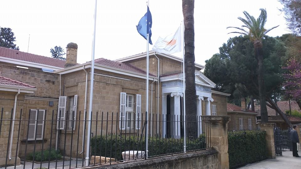 National Museum of Cyprus.