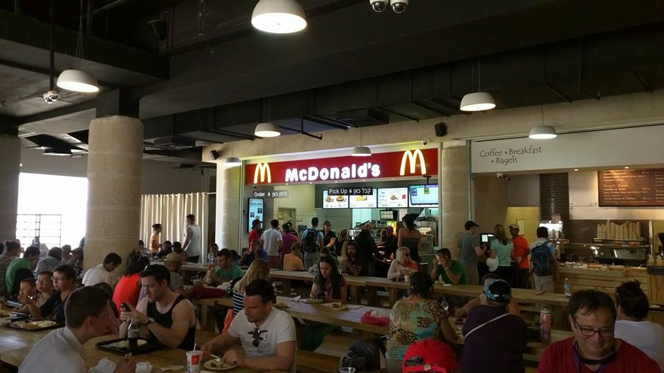 Masada McDonald's