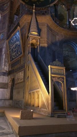 Minbar inside Hagia Sophia