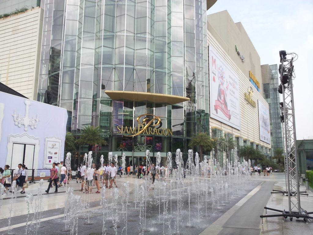 Paragon complex in Siam Square