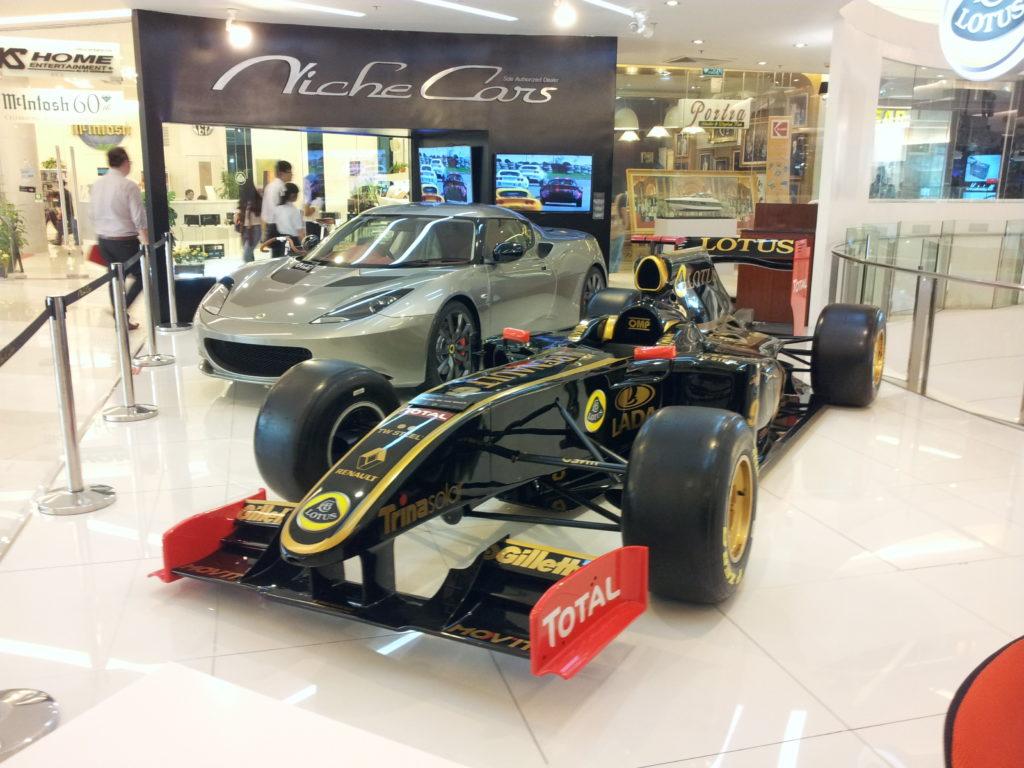 Lotus dealership - Siam Square
