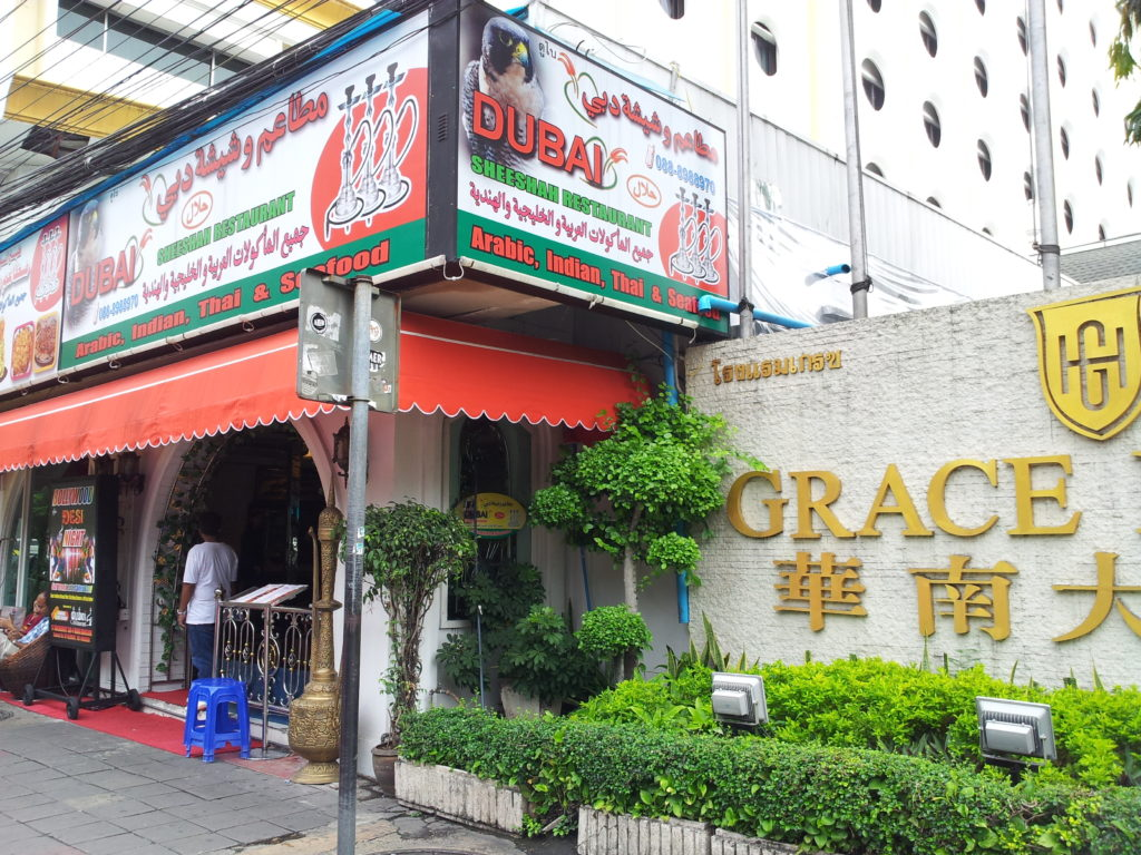 Sheesah bars, Bangkok