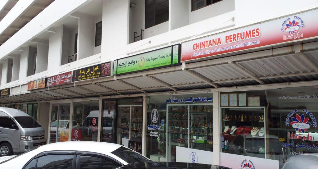 Arabian Oud, Bangkok