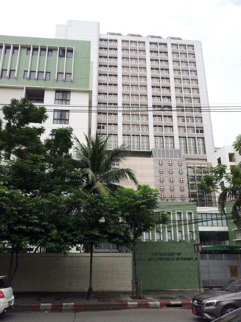 Pakistani Embassy, Bangkok