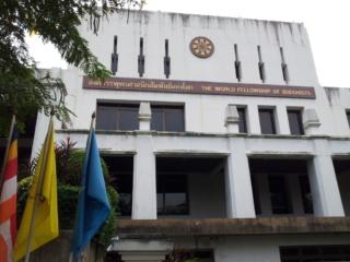 World Fellowship of Buddhists, Bangkok