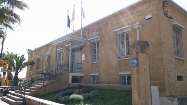 Nicosia Central Post Office.