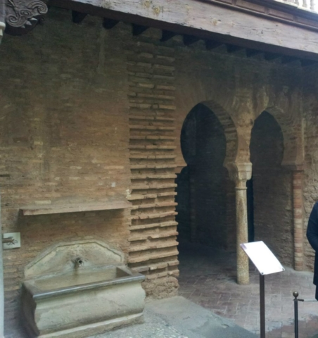 Wudu facilities of the old Mosque of the Alhambra