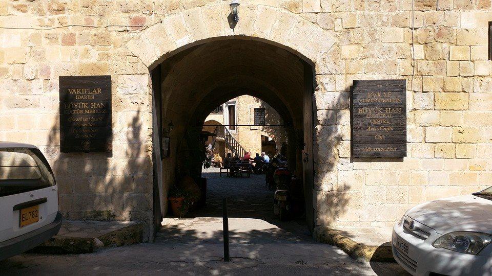 Entrance to Buyuk Han, Nicosia.