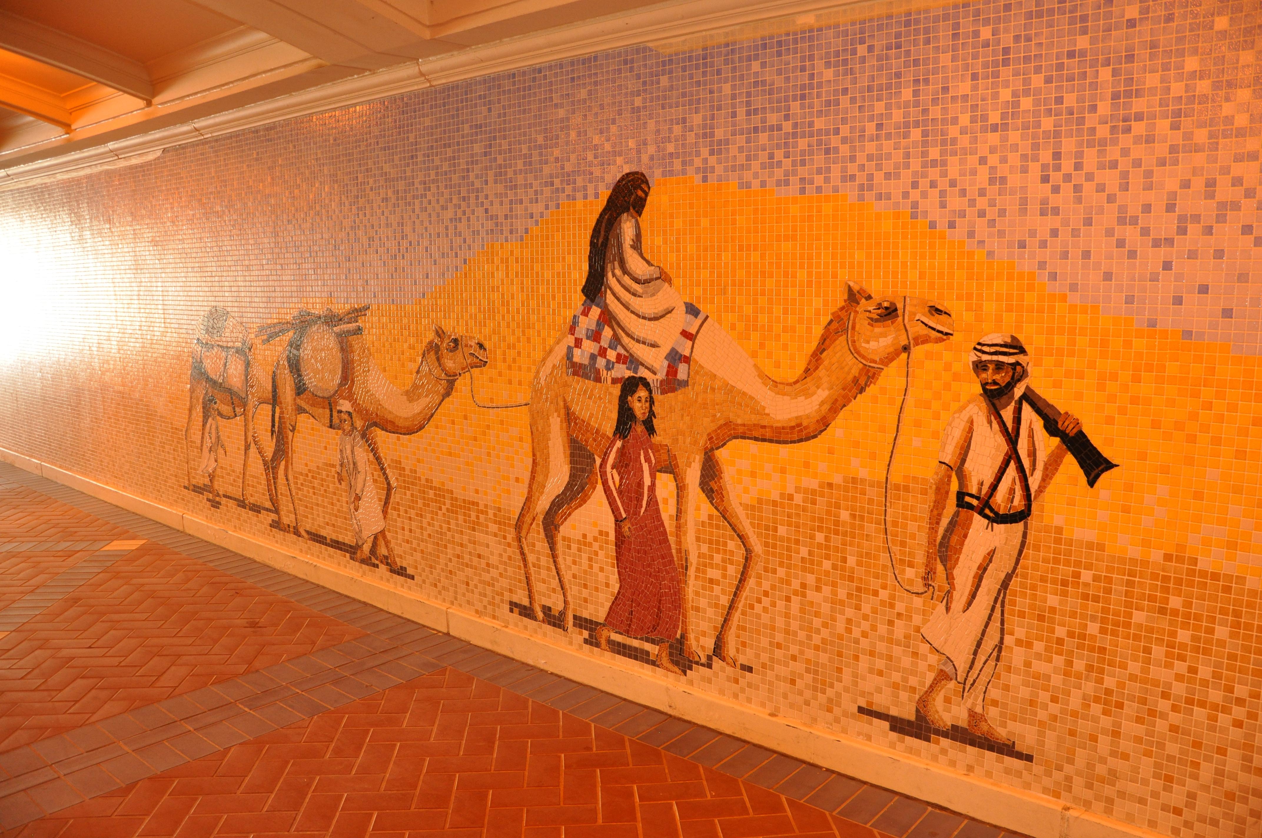 Underpass — in Abu Dhabi, United Arab Emirates.
