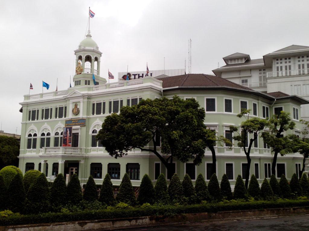 King Prajadhipok Museum, Bangkok