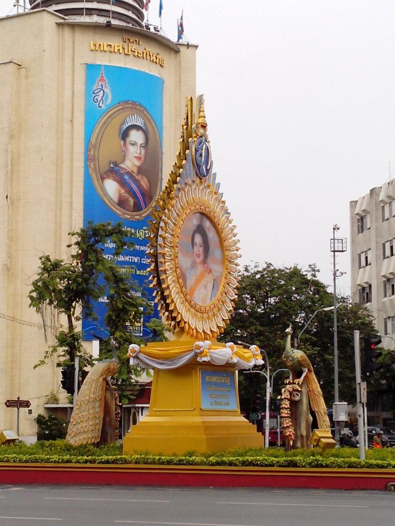 leader-worship, Thailand