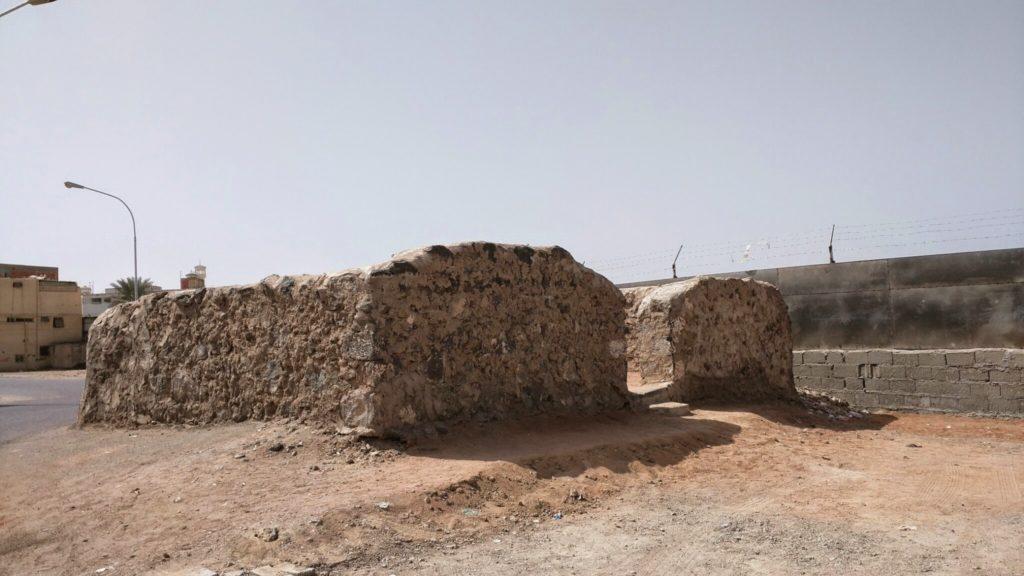 Graveyard of Masjid Qiblatain