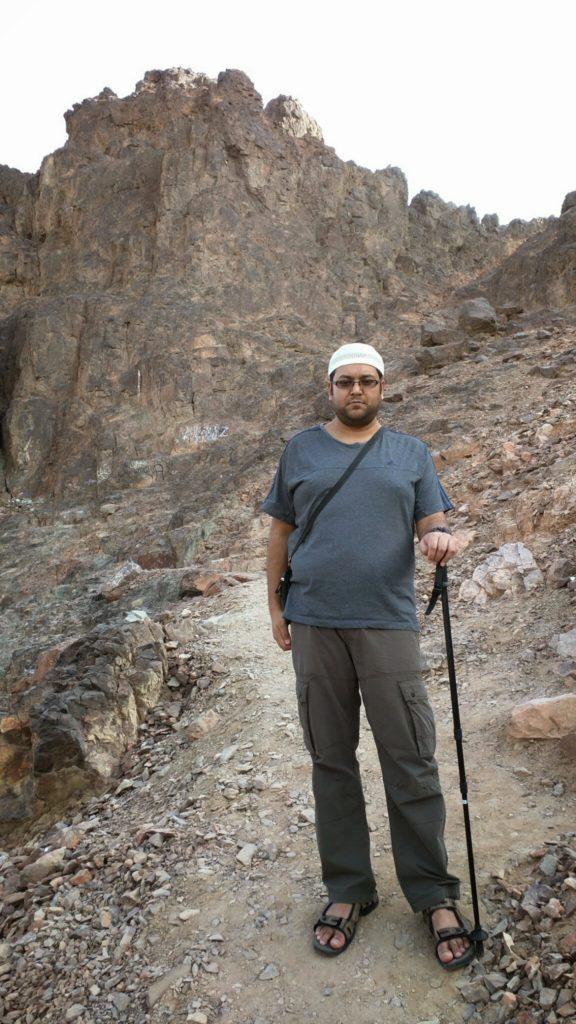 Jabal Ouhud