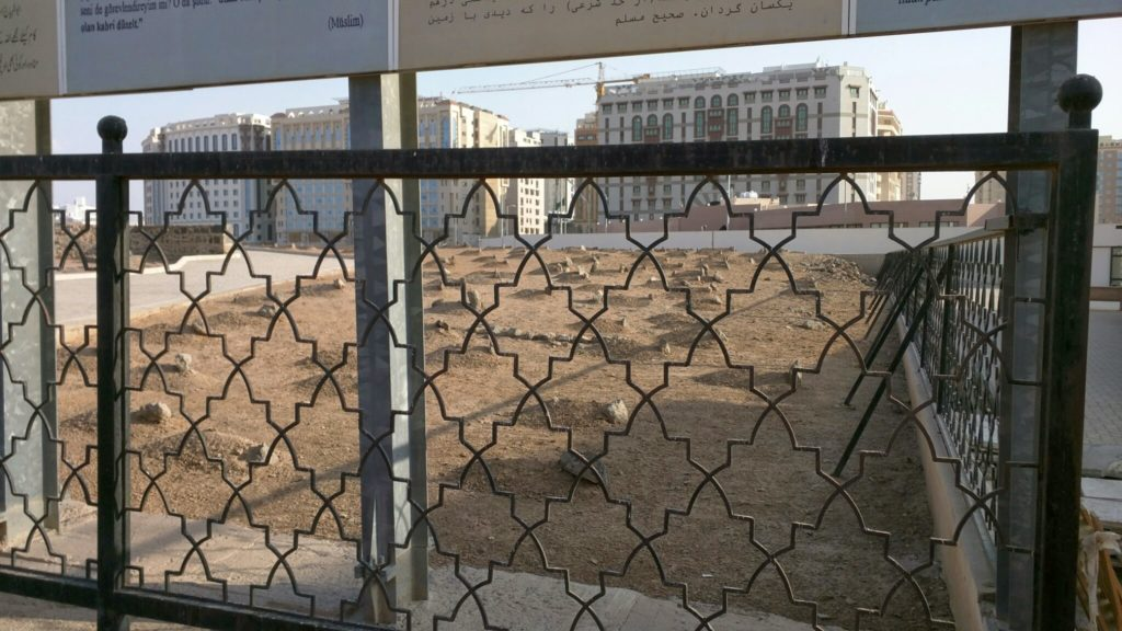 Al Baqia cemetery.