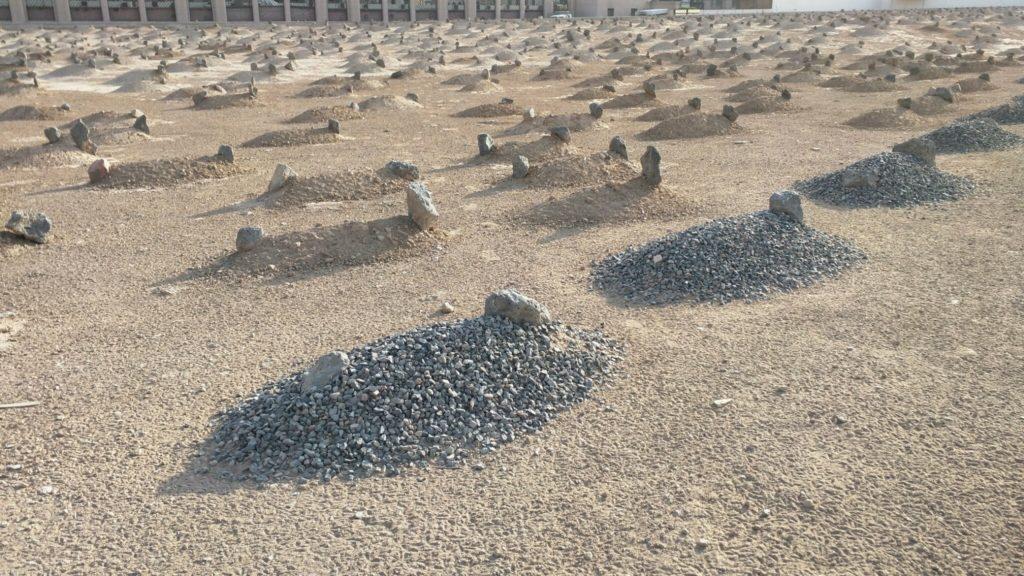 Al Baqia cemetery