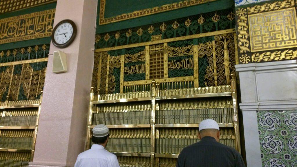 Inside Al Masjid an Nabawi