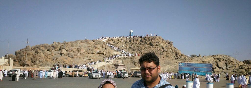 Jabal Al Rahma (i.e. Mount ʿArafāt)
