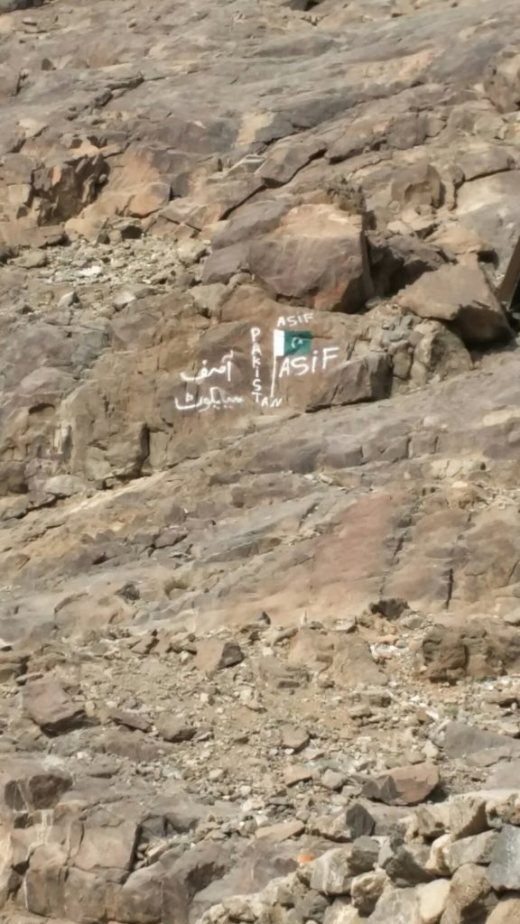 Jabal an-Nur graffiti