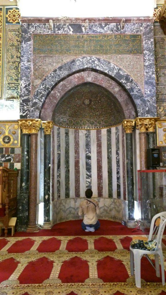 Mihrab of Masjid al Aqsa.