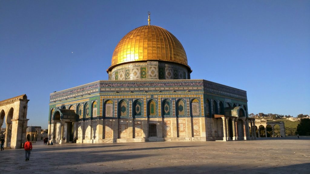 Dome of the Rock at Asr time.