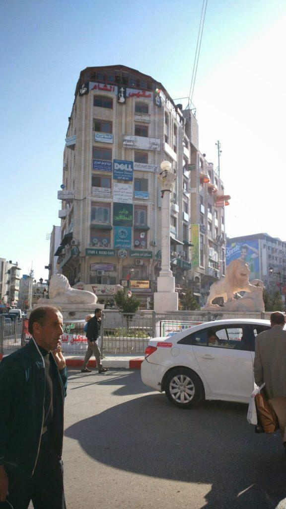 Stars & Bucks, Ramallah