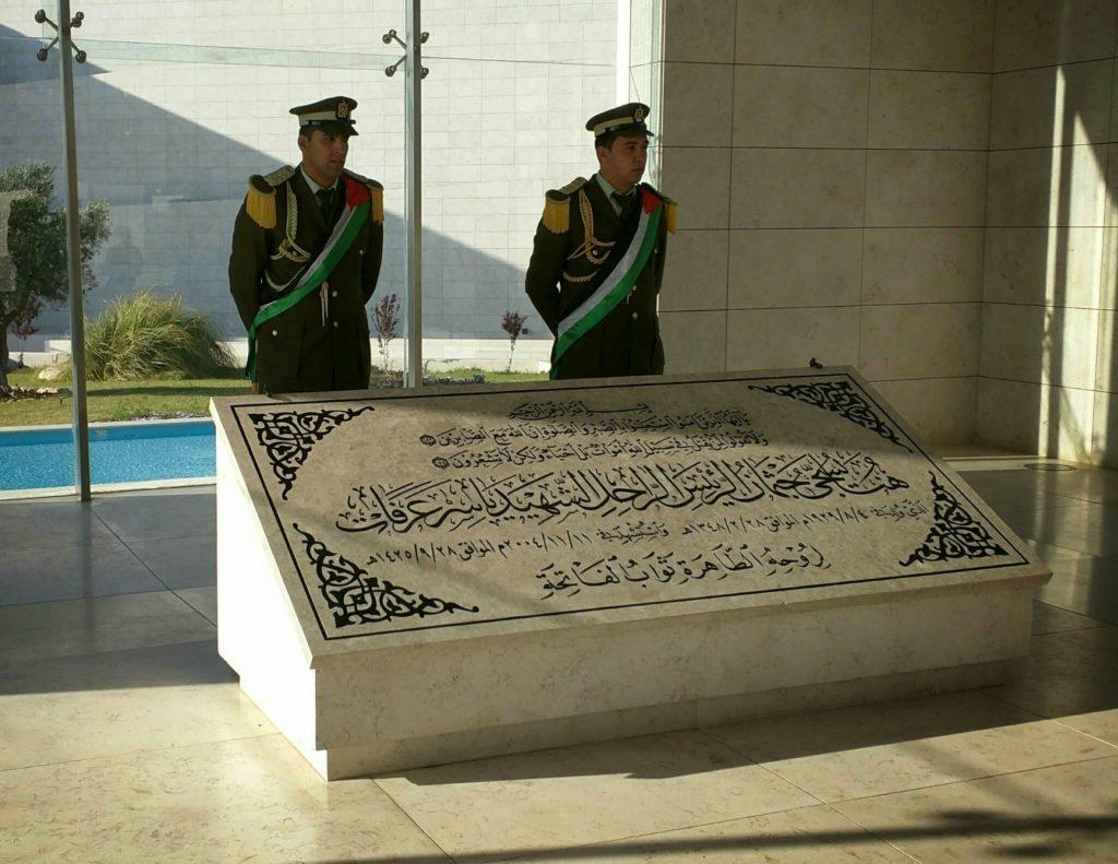 grave of Yasser Arafat