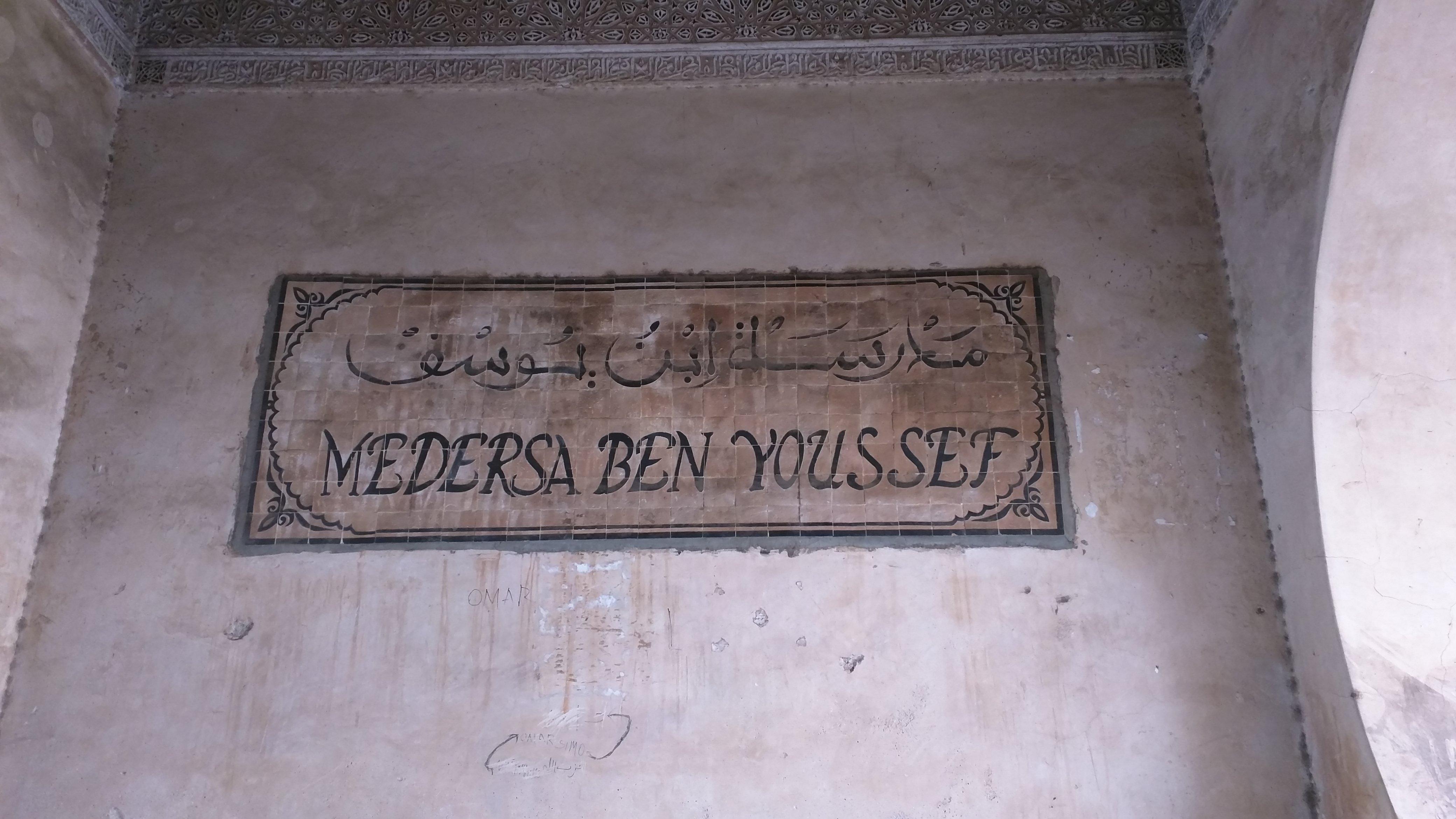 Madrassah Ben Youssef.