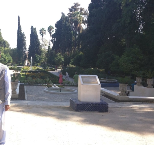 Jardin Jnan Sbil