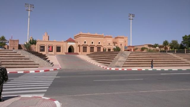 Ouarzazate Museum